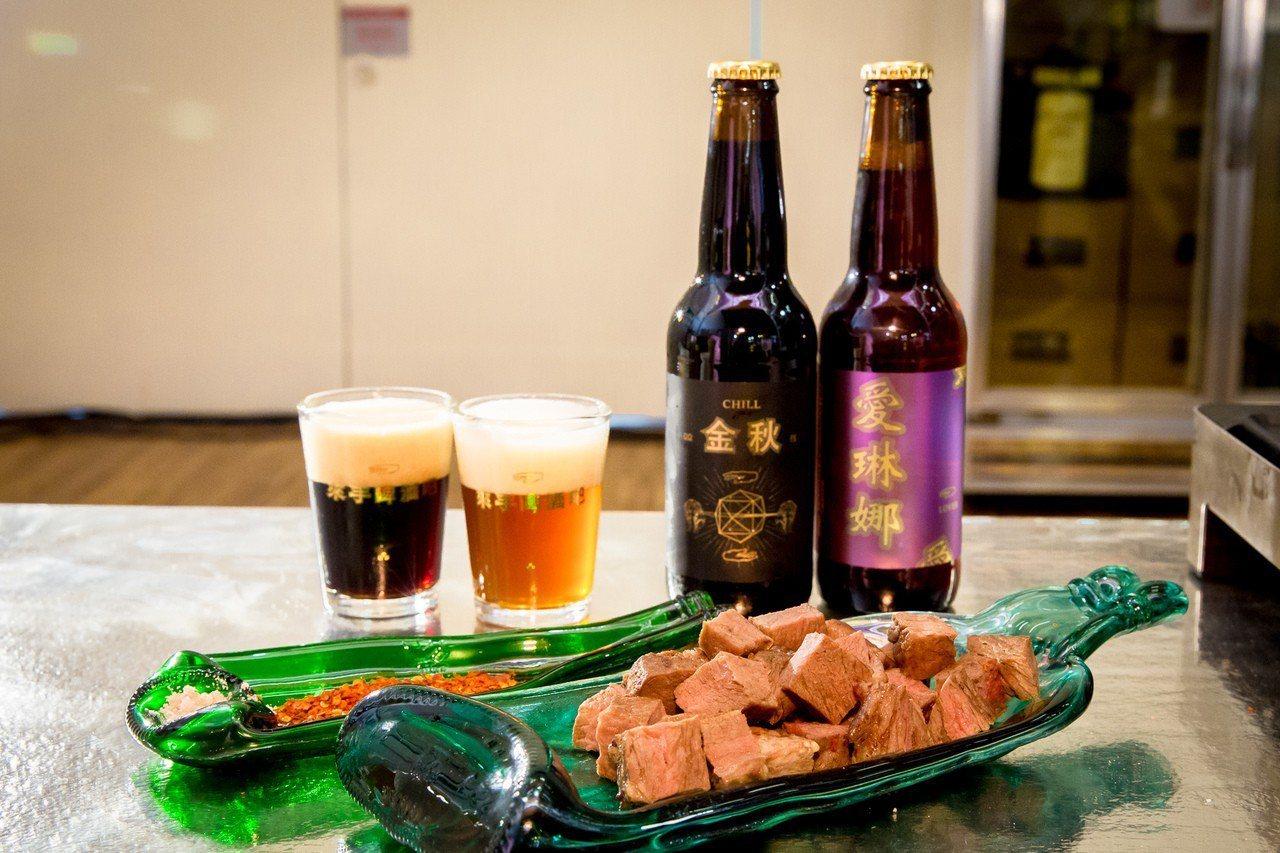 誠品風味啤酒「金秋」、「來手啤酒吧紀念杯」及七夕情人節限定滿額禮「愛琳娜」啤酒。...