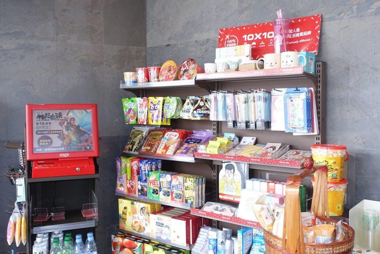OK北門門市目前將販售日韓商品、文創文具等。記者沈佩臻/攝影