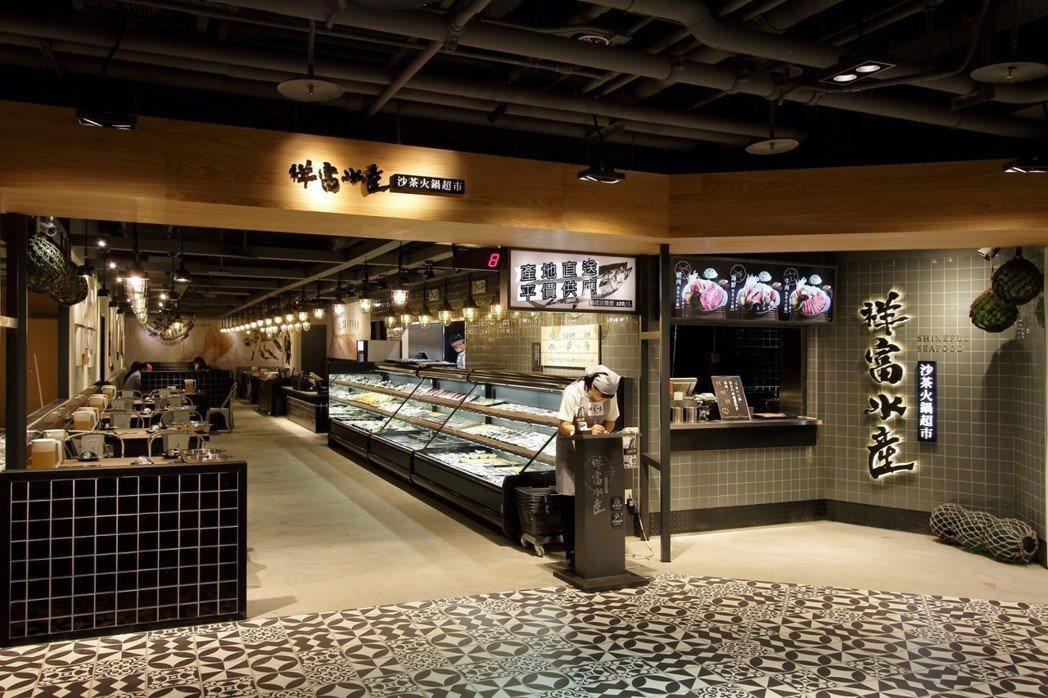 祥富水產沙茶火鍋超市將進駐新光三越台北南西三館7樓。圖/新光三越提供