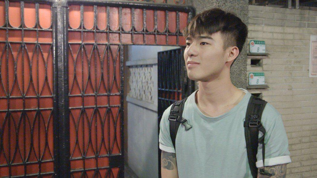陳昊森演出「美男魚澡堂」受討論。圖/KKTV提供