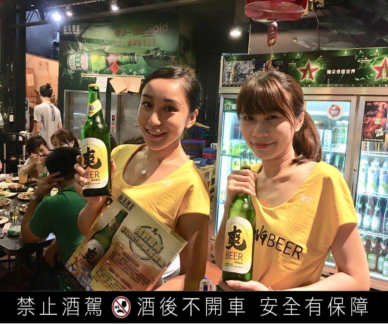 台啤推出促銷活動,搶高溫商機。圖/菸酒公司提供