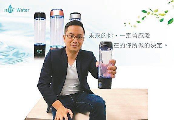 台灣品牌HiWater製造的氫水杯功能已經超越多數日本製產品。 HiWater/...