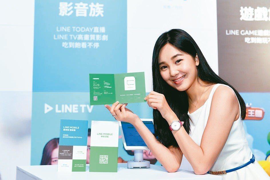 LINE MOBILE推出全新漫遊優惠方案,月租費100%折抵國外漫遊上網費。 ...