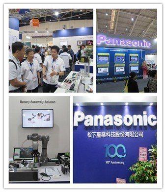 松下產業科技8/1在台北國際自動化展,展出Panasonic多種工業自動化設備應...