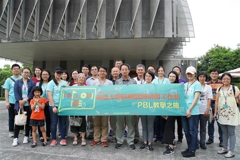 進階教師研習工作坊「Follow me ─ PBL教學之旅」。 長榮大學/提供