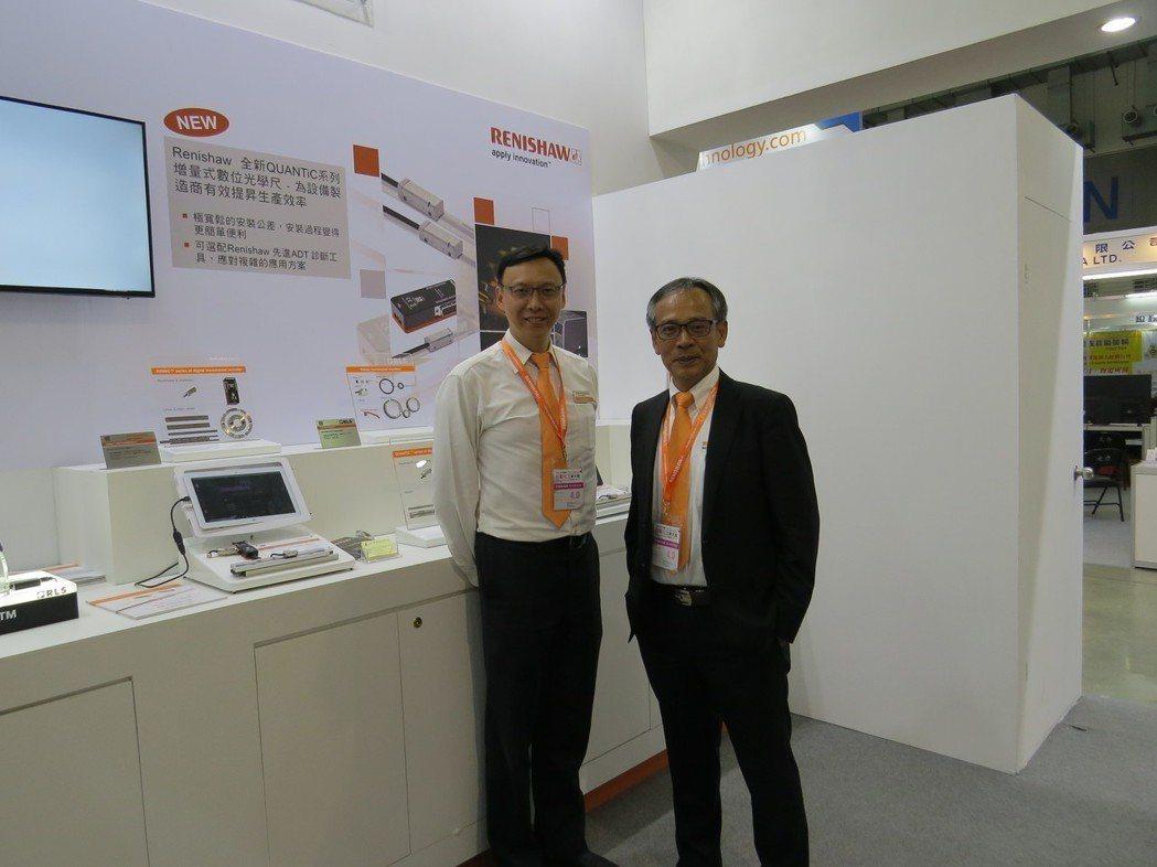 Renishaw台灣區總經理賴時正(右)、遠東區編碼器產品經理李立恒不約而同表示...