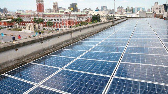 太陽能設備。 本報系資料照