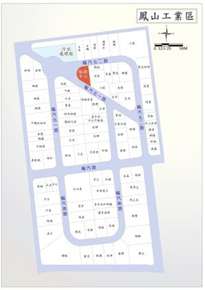 目前園區進駐廠商,總面積約11.03 公頃,產值15 億元,就業人口數達805 ...