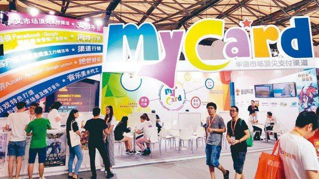 智冠於BTOB商務區W3館B201攤位參與展出,展區集結旗下MyCard點數平台...