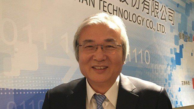 穎漢科技董事長胡炳南。 報系資料庫