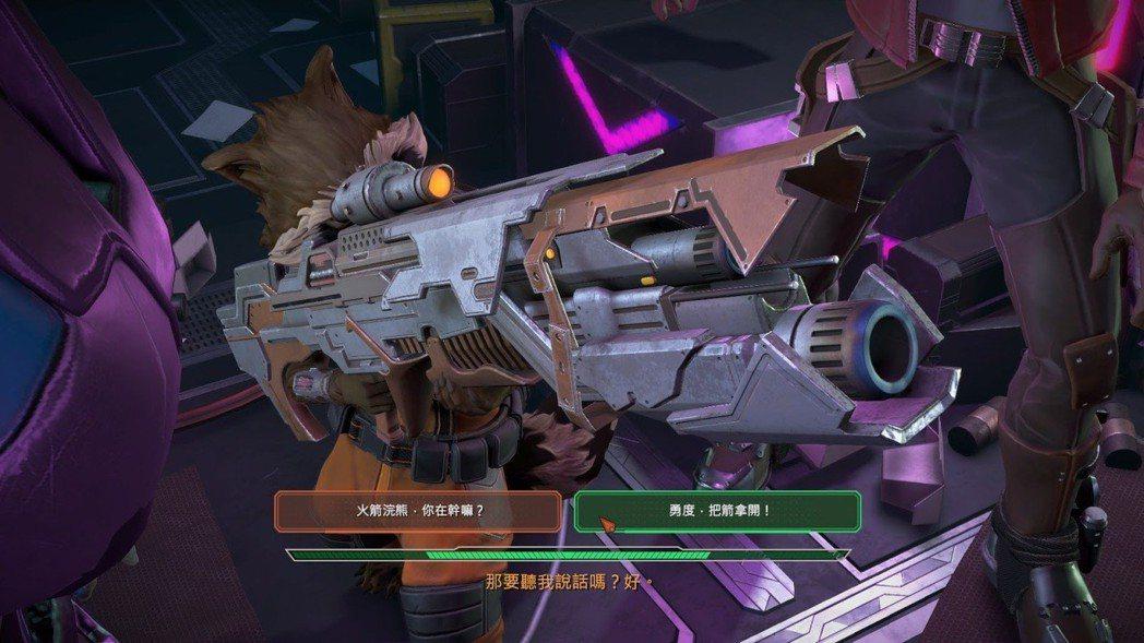 火箭浣熊總是用槍口代替嘴巴說話,到處惹事生非也是本團隊特色之一。