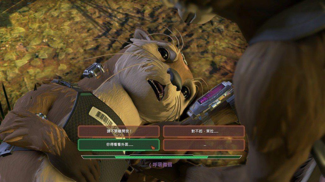 見到永生鍛造爐擁有復活星爵的能力,火箭浣熊想起了死去的摯友。