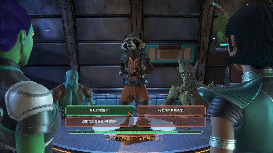 不管我對火箭浣熊多好,如果最後摧毀神器就會讓他很生氣。
