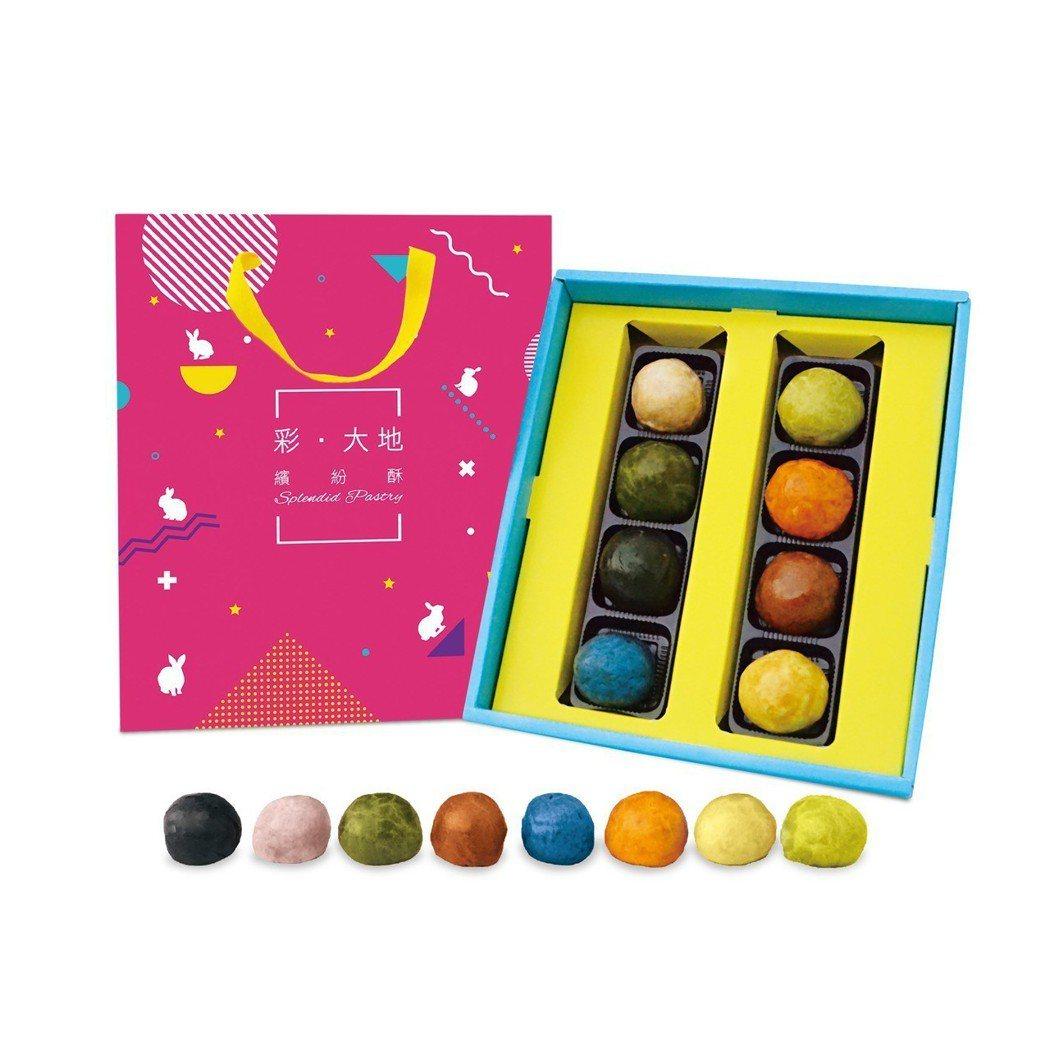 「彩‧大地」每盒8入980元,以繽紛酥豐富鮮豔的色彩發想,將撞色概念運用在包裝設...