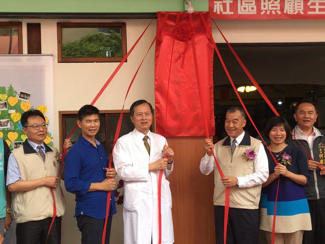 臺中市第一間醫學中心等級的「社區照顧生活館」今日揭牌。 臺中榮總/提供。