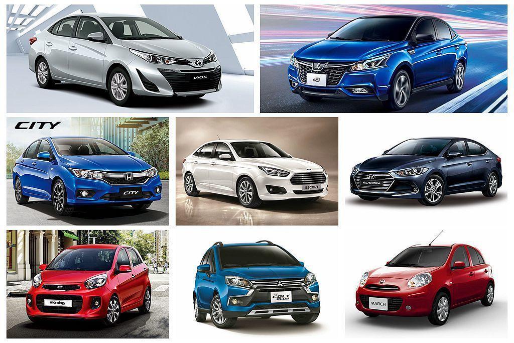 台灣國產車廠入門車款中,最便宜的車型安全備配表現如何呢? 圖/各車廠提供