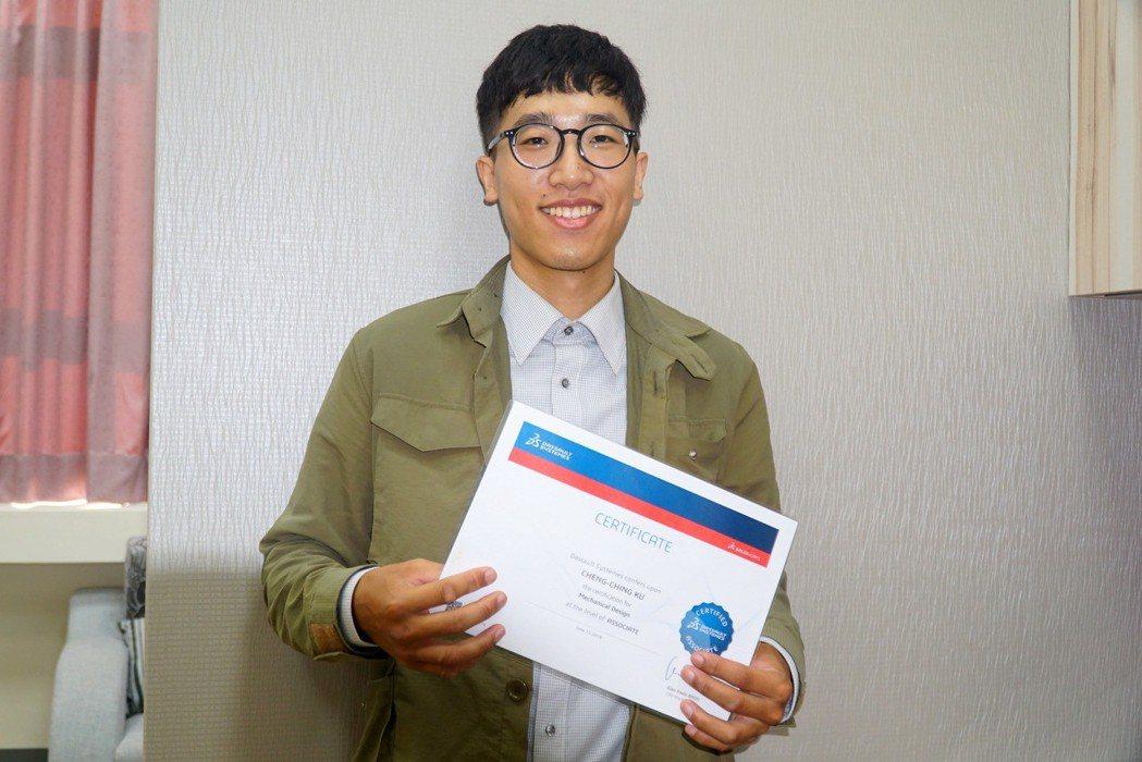 大葉大學畢業生顧承晉因為有證照,獲得就業機會 大葉大學/提供。