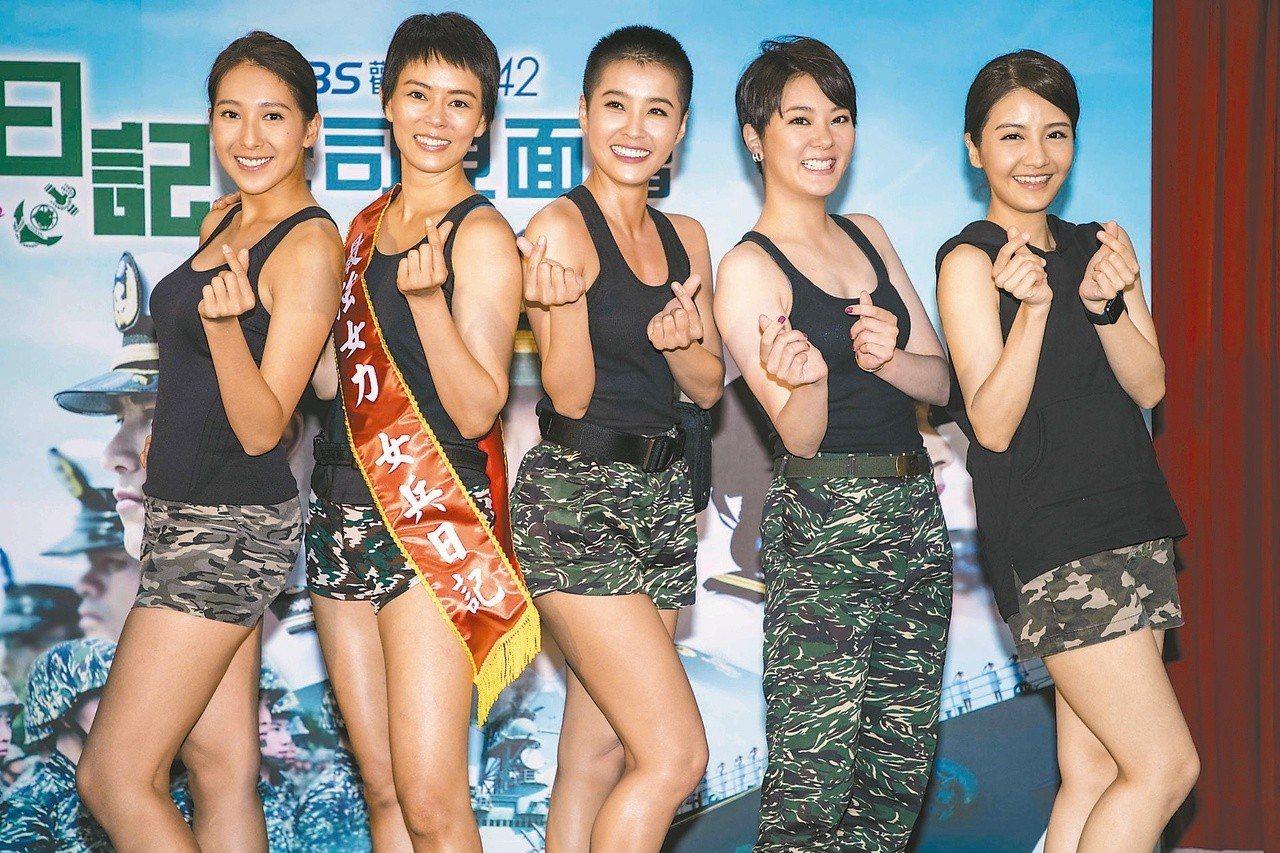 楊晴(左起)、劉香慈、小嫻、楊雅筑、李宣榕出席「女兵日記」發布會。圖/報系資料照