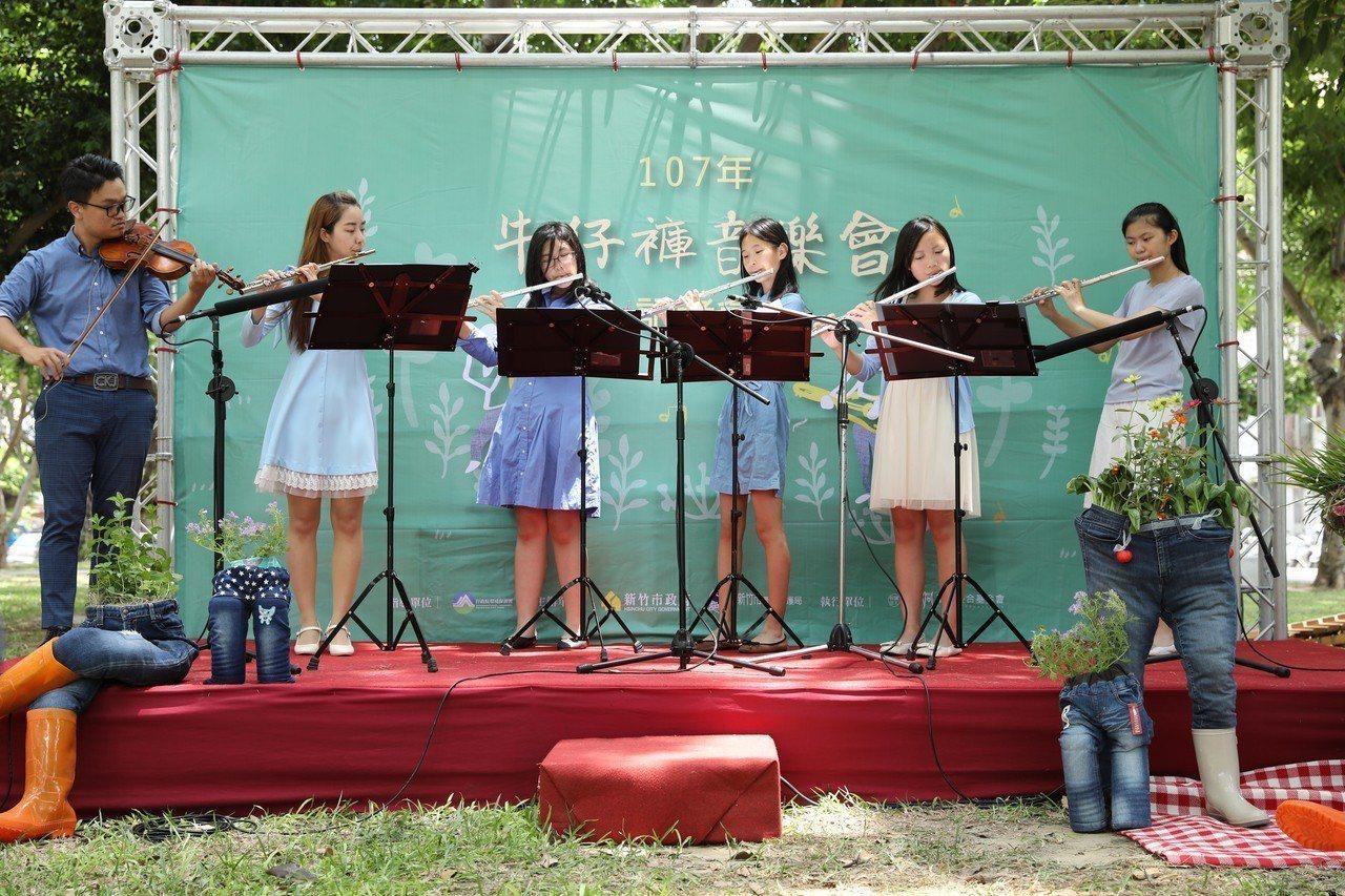 新竹市環保局與梧桐基金會合作策畫「牛仔褲音樂會」,將於8月18日下午3點開演。照...