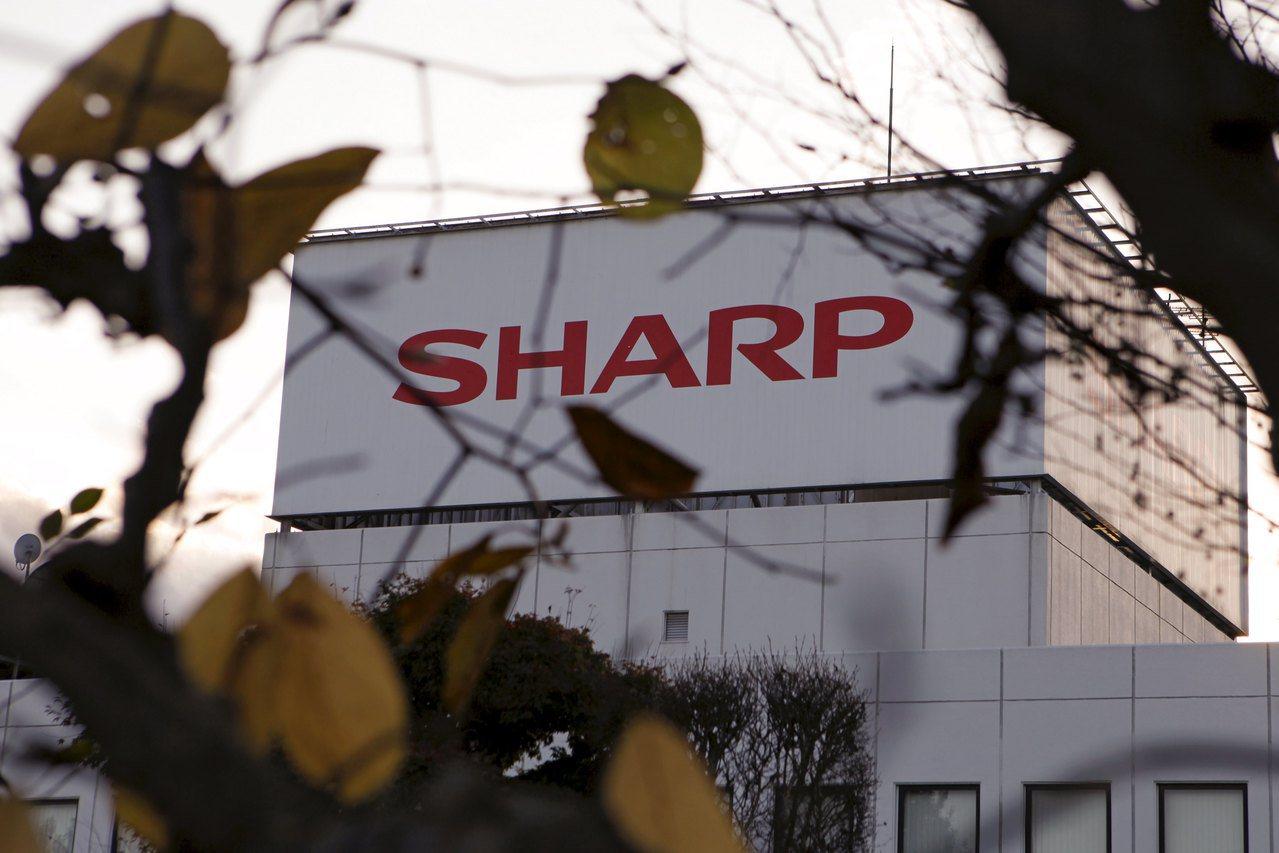 夏普將停止在日本生產家電,專注於高價值的電子零件。 路透