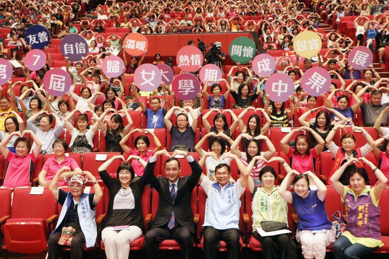 新北婦女大學第七屆成果展,第一屆至今已累積開辦943班級,有2萬8千位婦女參加與...