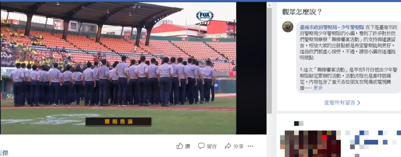 台南市警局暑假期間在台南市立棒球場舉辦反毒青春專案活動,警專學生負責開幕表演,引...