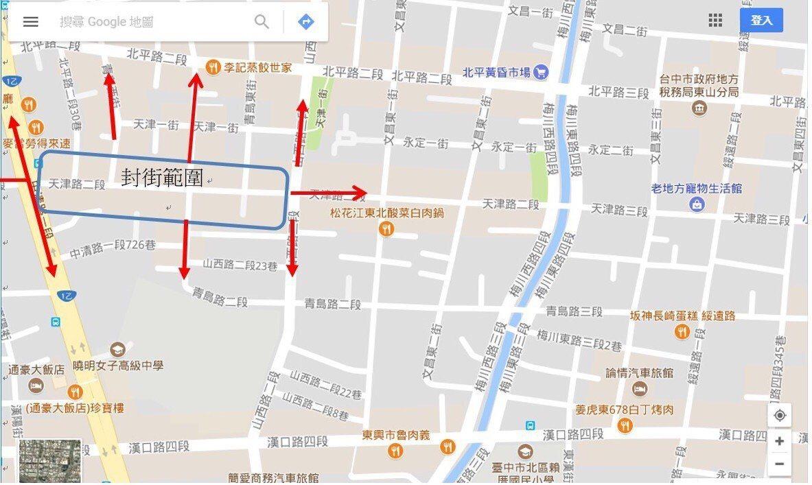 台中市北區天津路商圈將在10日舉辦曬衣節,周邊將會進行封街。圖/台中市第二警分局...