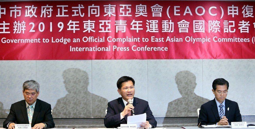 台中市長林佳龍日前向東亞奧會提出申復,要求繼續主辦2019東亞青運。 報系資料...