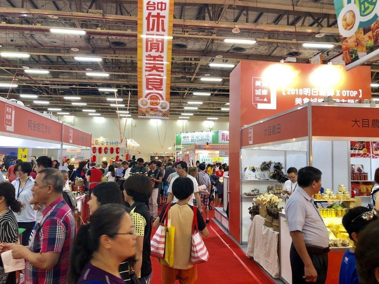 一年一度的「2018台中休閒美食展」今日在台中世貿中心一連展出四,首日即吸引大批...