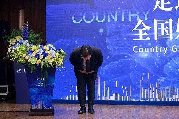 對近期發生多起安全事故,碧桂園總裁莫斌鞠躬道歉。澎派新聞