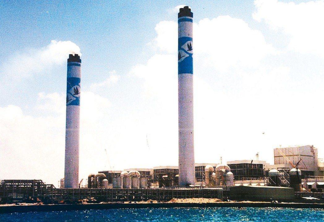 台塑麥寮電廠力促新建天然氣廠同時,也設法減少燃煤電廠空氣汙染量。圖/報系資料照