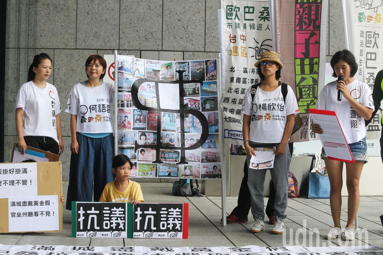 何語蓉(左二)表示,歐巴桑聯盟沒有政黨、也沒有黨意,每一位媽媽都來自於不同的背景...