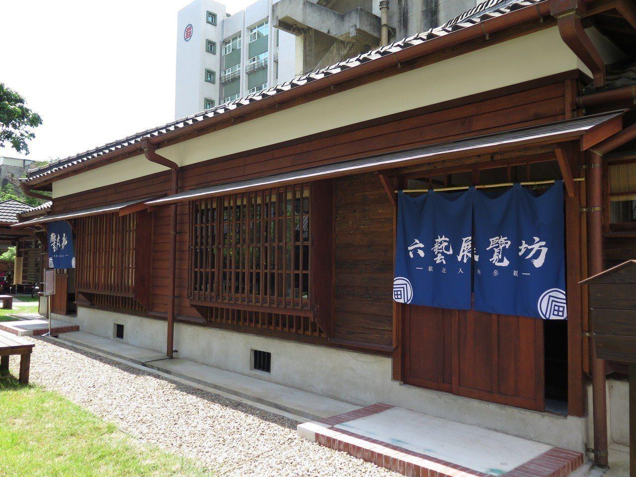 桃園警察局日式宿舍群保留完整,且登錄為歷史建築,市府修復活化作為文創園區,取名為...