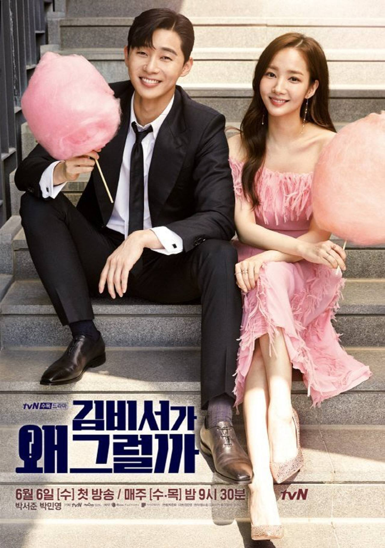朴敏英在《金秘書為何那樣》劇照中穿Blumarine粉色羽毛一字領洋裝。圖/pr...