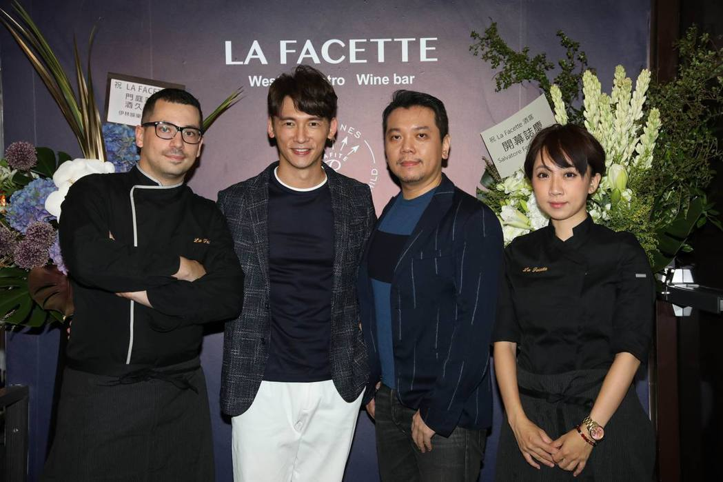 溫昇豪出席投資的餐酒館開幕活動,主廚Arthur(左起)、 負責人Hank、副主