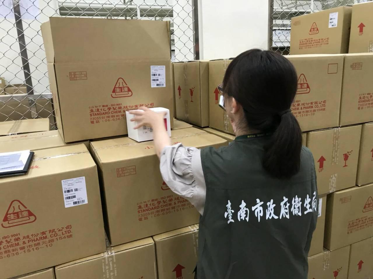 衛生局稽查人員今前往生達化學製藥公司封存藥品。圖/台南市衛生局提供