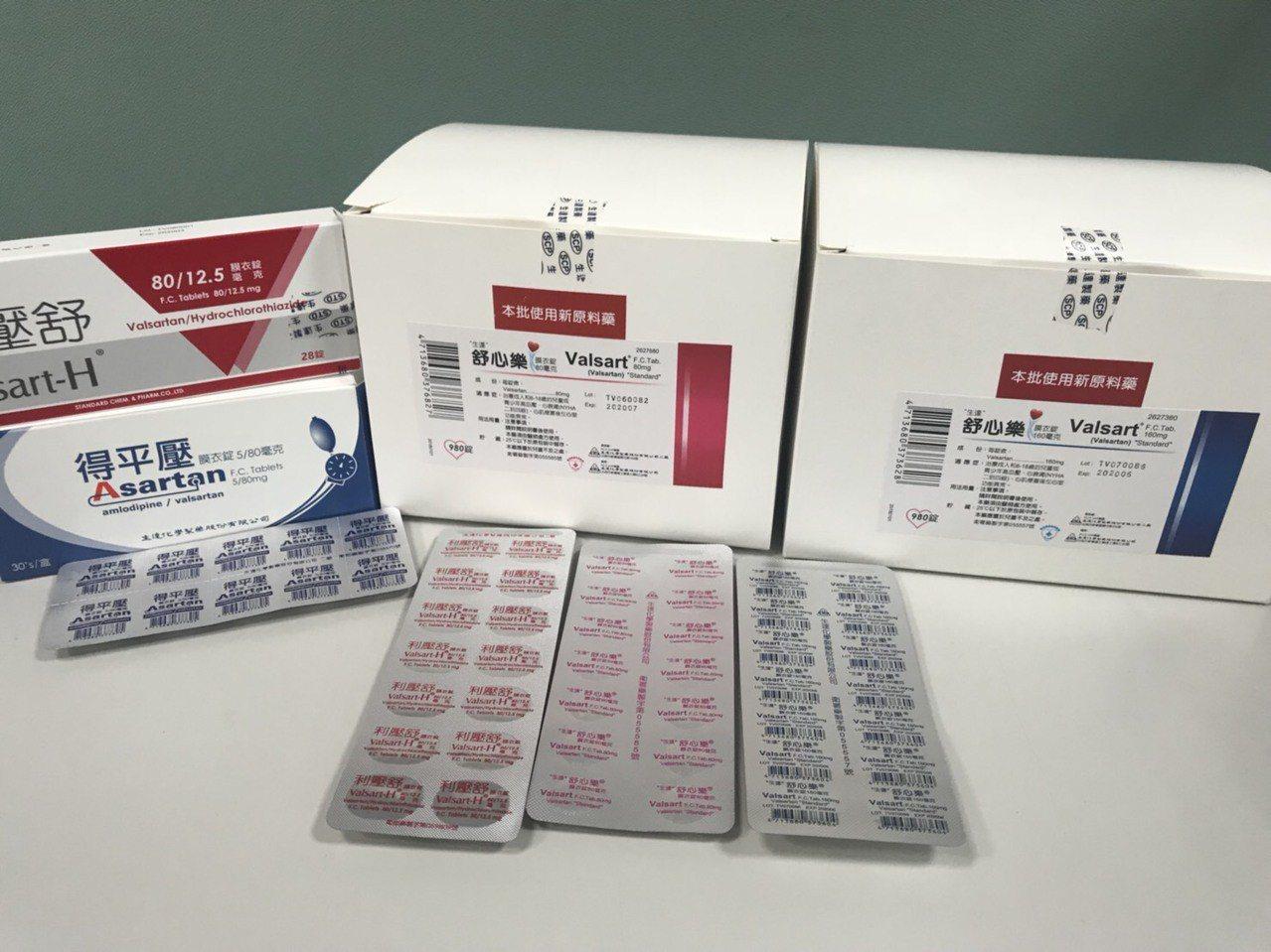 生達製藥公司下架4款降血壓藥。圖/生達製藥公司提供