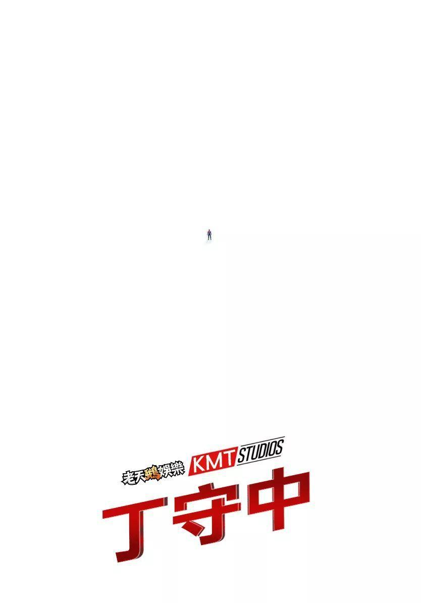 國民黨台北市議員丁守中被諷「佛系」,沒存在感,連被kuso的電影海報都看不到人。...