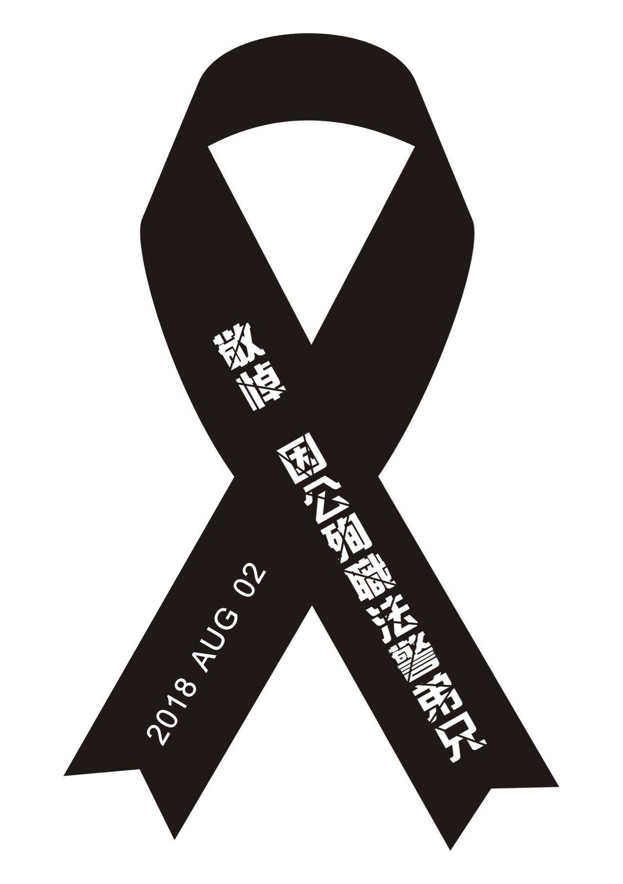 台灣法警工會在臉書社群發起「敬悼因公殉職的法警弟兄」活動。圖/台灣法警工會提供