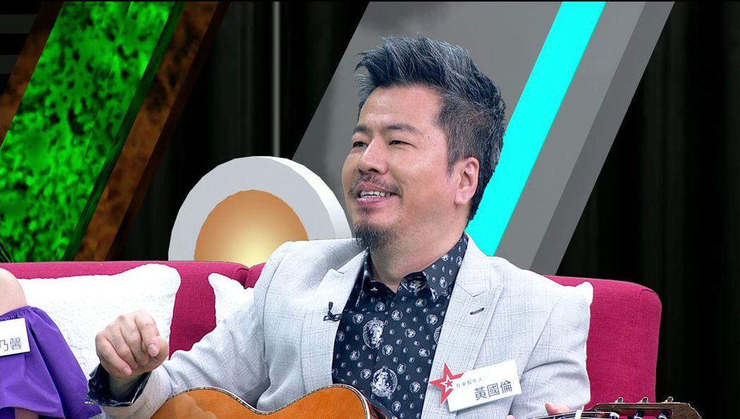 黃國倫一直在追尋音樂夢。圖/壹電視提供
