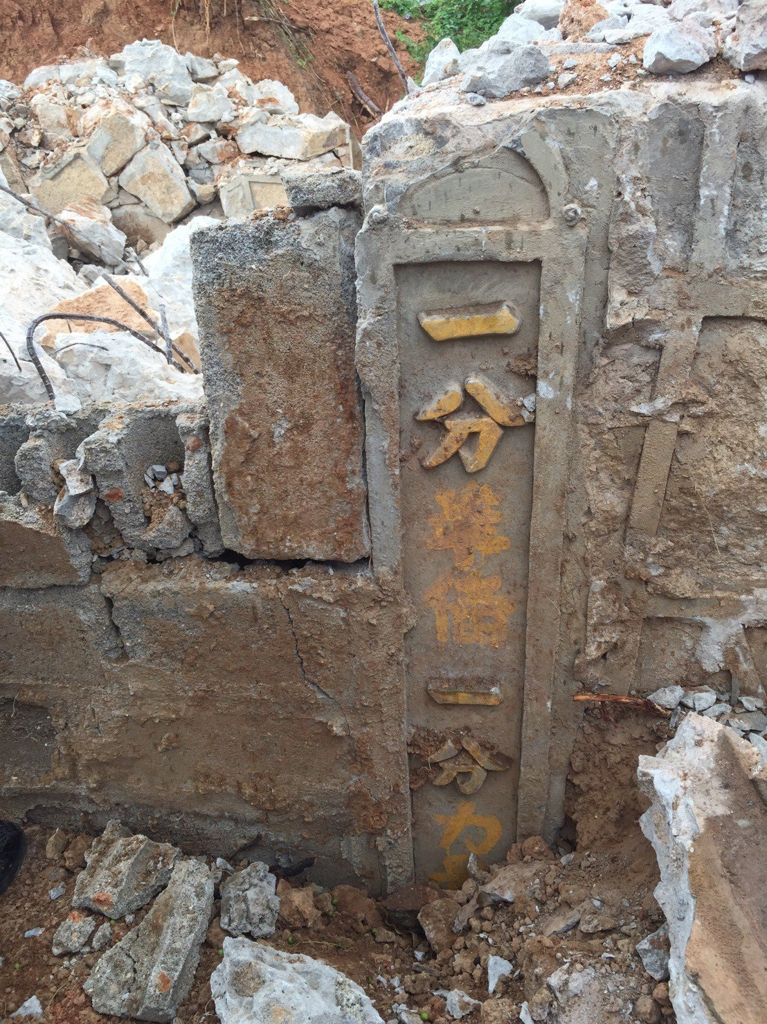 被拆的「復國庫」落成年代則是在民國四十五年四月,當年是西半島重要的彈藥庫房之一。...