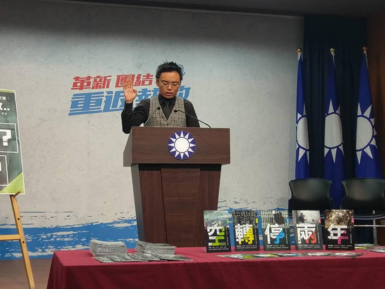 國民黨發言人洪孟楷。聯合報系資料照片/記者徐偉真攝影
