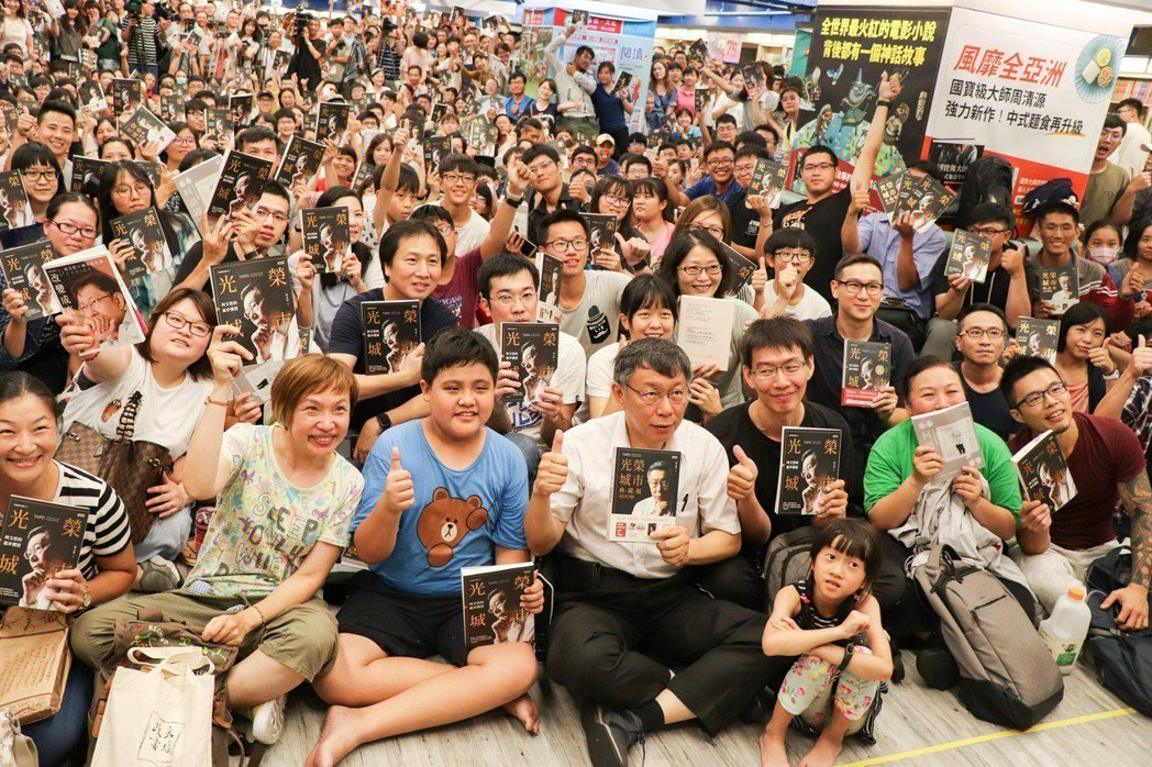 台北市長柯文哲昨在台南舉辦「光榮城市」簽書會,吸引逾500名粉絲到場支持,柯說,...
