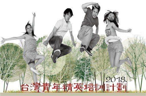 2018台灣青年精英培訓計畫七月在上海青創院啟動。 圖/大隱企業提供