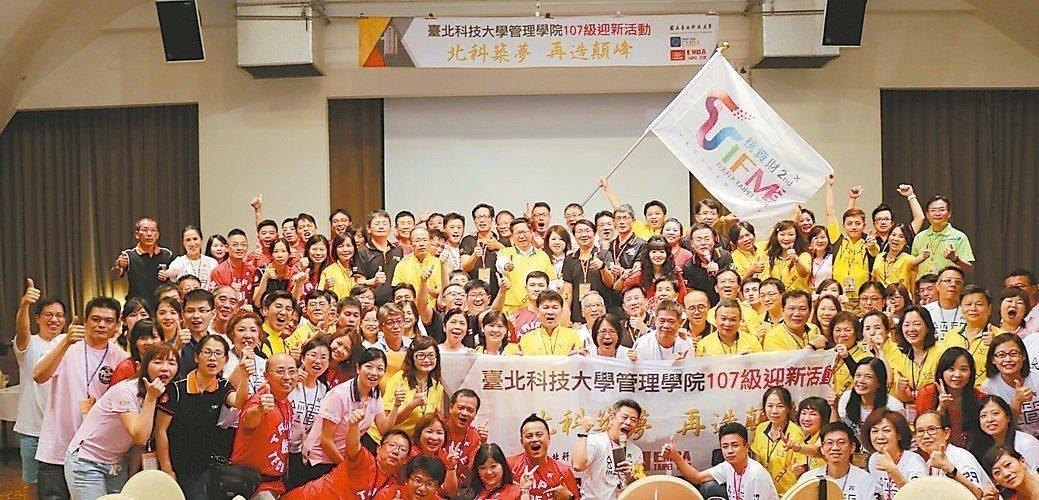 臺北科大EMBA迎新活動,在南方莊園盛大舉行。 蔡穎青/攝影