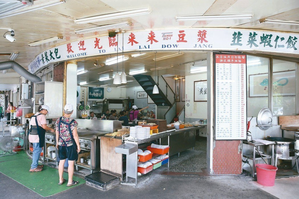 來來豆漿是內湖區早餐、消夜名店。 記者邱德祥/攝影