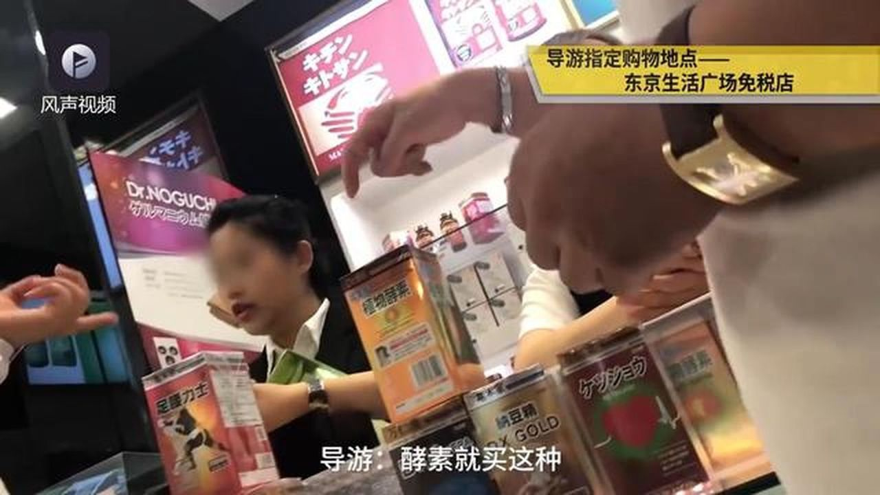 中國客的錢真好賺?赴日旅遊被狂宰嚇死日人。(視頻截圖)