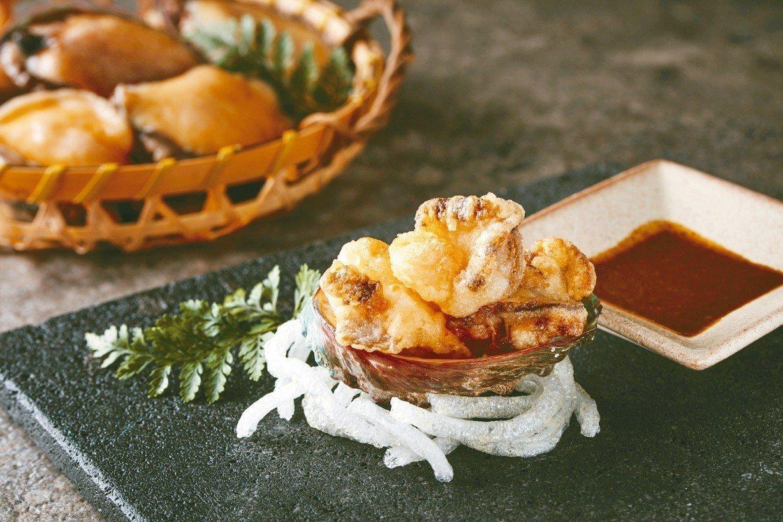九孔鮑魚姿型炸佐日式鮑魚肝醬 圖/業者提供