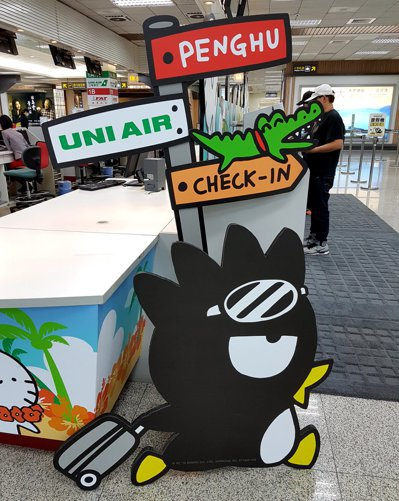 立榮航空因未揭露不予受理寵物載運年齡的資訊,周姓男子的幼貓無法登機,他退票,台北...
