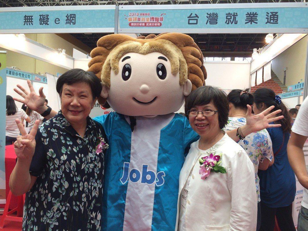 台灣就勞動部蘇麗瓊次長、黃秋桂署長介紹勞動部媒合資訊平台-台灣就業通。